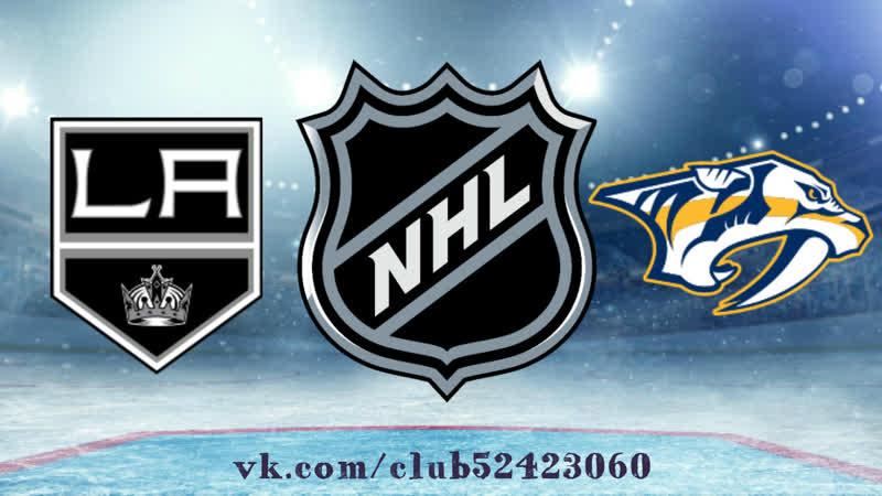 Los Angeles Kings vs Nashville Predators   17.11.2018   NHL Regular Season 2018-2019