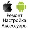 forfix - Ремонт Apple и Xiaomi в Зеленограде
