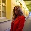 Natalia Reznikova