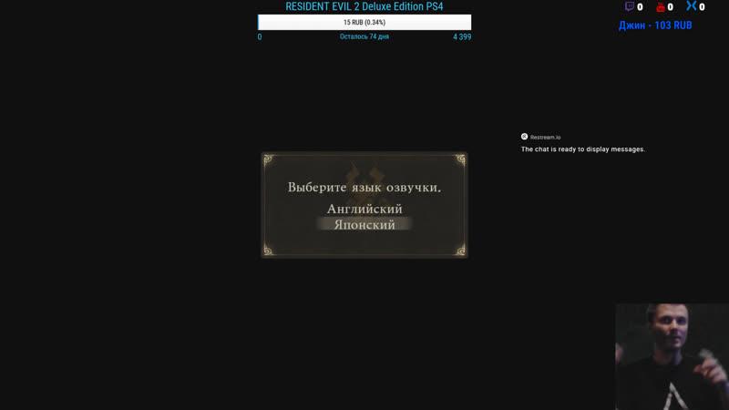 Tales of Zestiria - PS4 Pro часть 4 Japanese Voice [RUS-afin]
