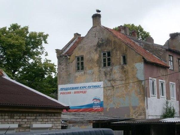Украина не поддержала резолюцию ООН о борьбе с героизацией нацизма, предложенную Россией - Цензор.НЕТ 111