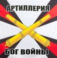 Александр Жикин