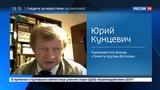 Новости на Россия 24 Приоткрыта тайна гигантских рисунков у перевала Дятлова