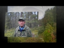 Проект А Безносиков и друзья Таёжный край Охота рыбалка п Кыддзявидзь HD 720
