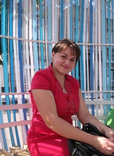 Уляна Чепіль, 16 апреля 1986, Кировоград, id71954729