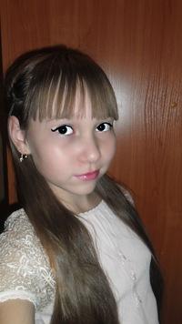 Алсу Мирасова