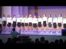 Выступление хора музыкальных руководителей на конкурсе Песня-душа моя. У нас - ГРАН-ПРИ!