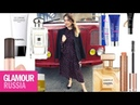 Чудо-маска с эффектом фотошопа и другие средства макияжа в косметичке бренд-менеджера Glamour