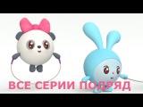Малышарики - Новые серии - Скакалка (70 серия) Обучающие мультики  для малышей 1,2,3,4 года