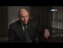 Потанин - Из фильма Президент - фрагмент 01