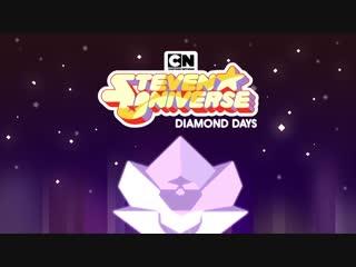 Steven universe: diamond days promo