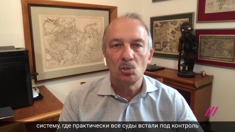 Сергей Алексашенко о том, как Россия пошла по пути в противоход цивилизации