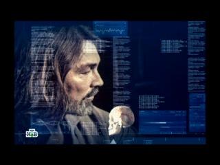 59 - Таинственная Россия : Загадочные черепа или опыты над человечеством?