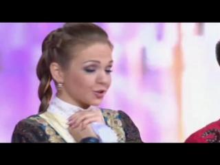 Марина Девятова и БАЯН-МИКС - Песня