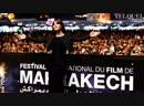 Monica Bellucci 17th Marrakech International Film Festival 2018