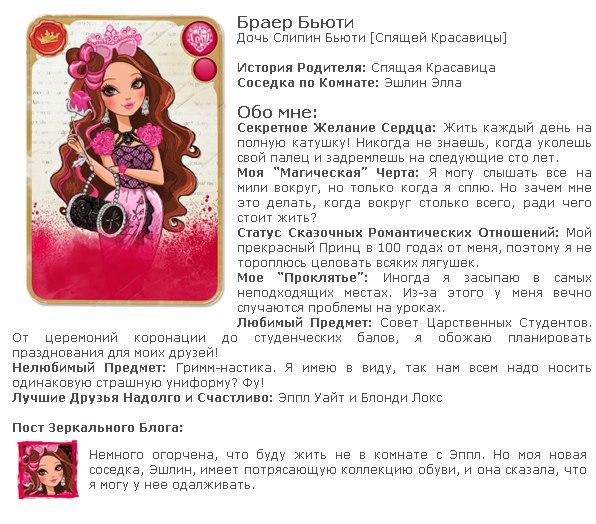 Beauty перевод на русский язык