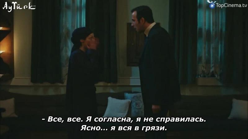 53серия_Йылдыз и Якуб_AyTurk_(рус.суб)