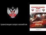 Всероссийское соревнование
