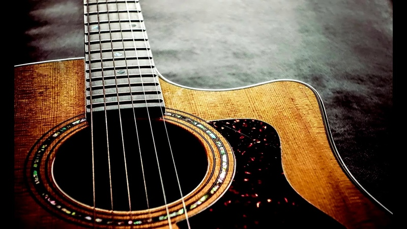 STAVR ТВОИ МЕЧТЫ Грустная песня под гитару