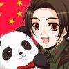Китай открывай