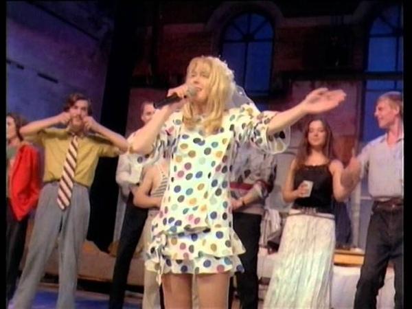 Алена Апина Концерт Лимита - 1994