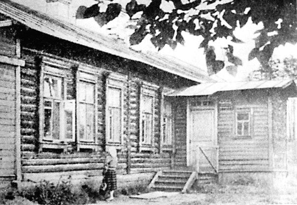 Ярославский уезд. Родильный дом в середине XX века