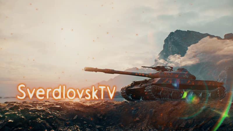 Progetto 65 SverdlovskTV СвердловскТВ