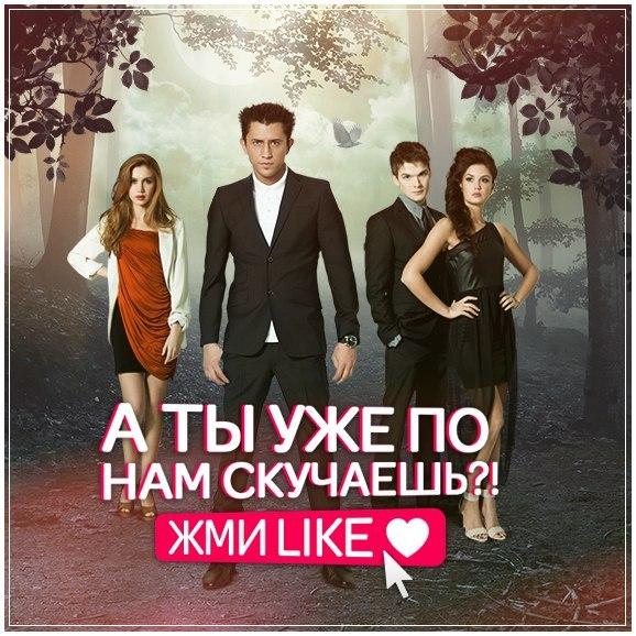 Закрытая школа Будетли 6 сезон? | ВКонтакте