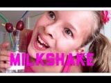 ?Kelis - Milkshake?