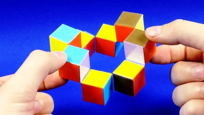 Куб трансформер Бесконечный кубик из бумаги Кубик Рубика из бумаги