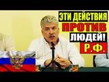 ГРУДИНИН МОЩНО