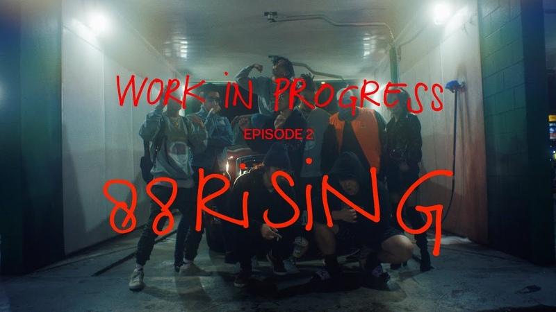 WeTransfer Presents Work In Progress 88rising