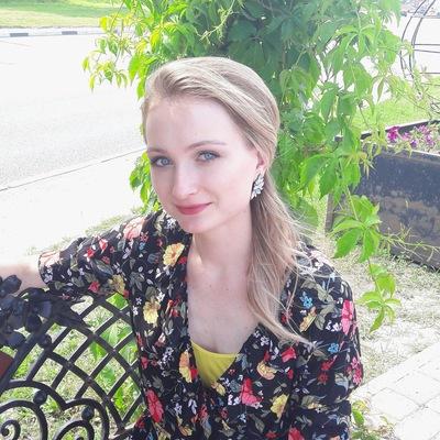 Алёна Горбунова