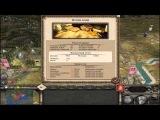 Прохождение Огнем и Мечом 2 Total War - 5-я часть