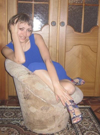 Ирина Савельева, 20 ноября , Новосибирск, id37707131