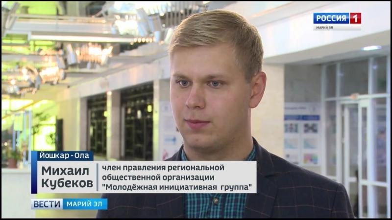 В Йошкар-Оле начала работу Комиссия по присуждению Государственных молодежных пр