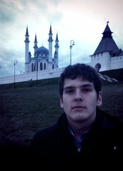 Никита Трухин, 3 марта 1995, Казань, id21837850
