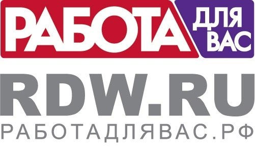 Есть Работа Пермь №22 от 22 3 2 16 - Пресса-Онлайн