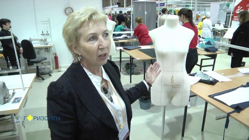 Чемпионат World Skills в Воронеже. 2018 год