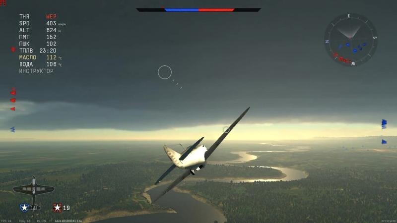 74. ЛаГГ-3-8. СССР. РБ. 1.79.1.154