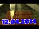▐►Bozbash Pictures - Imishli [İmişli] ANONS (12.04.2014)◄▌