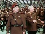 Леонид Харитонов и Ансамбль им. Александрова (1969)
