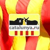 Каталония без посредников