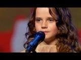9-летняя девочка на шоу талантов в Голландии