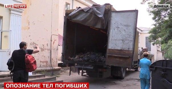 """Бригада """"скорой помощи"""" попала под обстрел в Донецке - Цензор.НЕТ 8790"""