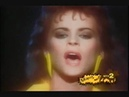 BnB Sheena Easton
