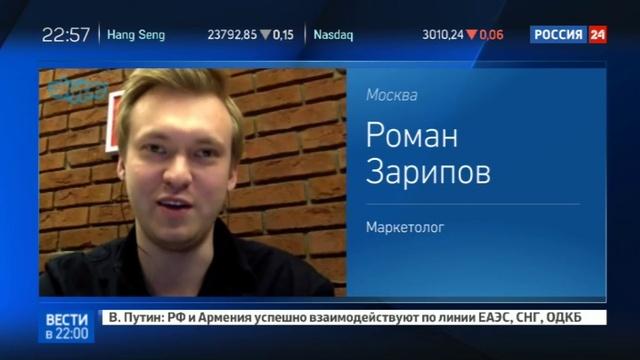 Новости на Россия 24 • Енот-потаскун: откровенная реклама со зверьком стала поводом для суда