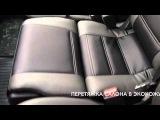 перетяжка салона в экокожу на Honda FR-V