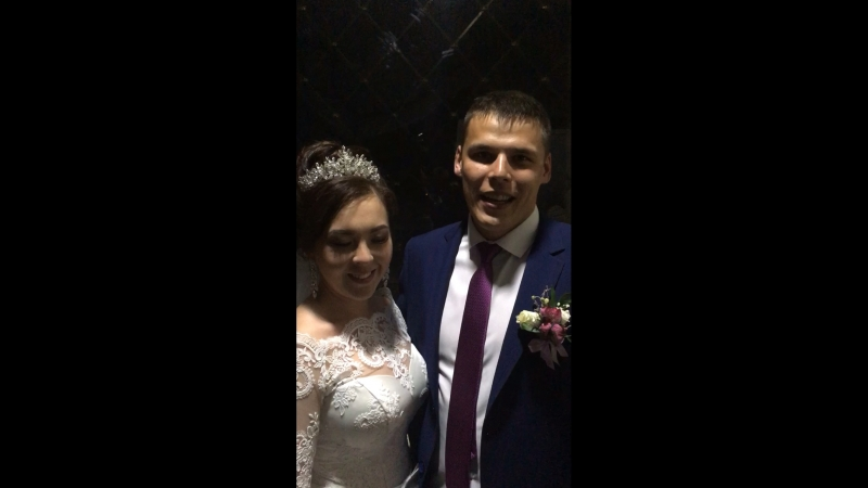 Свадьба Ильшата и Гульшат