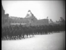Священная война. Парад 1941 года.